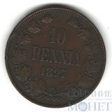 Монета для Финляндии: 10 пенни, 1897 г.