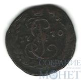 деньга, 1770 г., ЕМ