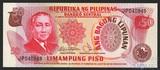 50 песо, 1978-85 гг.., Филиппины