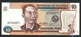10 песо, 1985 г., Филиппины