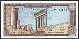 1 ливр, 1964-80 гг.., Ливан