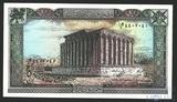 50 ливров, 1988 г., Ливан