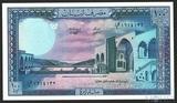 100 ливров, 1964-88 гг.., Ливан