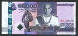 15000 риель, 2019 г., Камбоджа