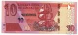 10 долларов, 2019 г., Зимбабве