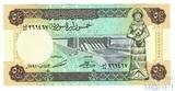 50 фунтов, 1991 г., Сирия