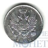 5 копеек, серебро, 1822 г., СПБ ПД