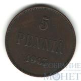 Монета для Финляндии: 5 пенни, 1913 г.