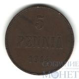 Монета для Финляндии: 5 пенни, 1914 г.