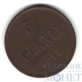 """Монета для Финляндии: 5 пенни, 1917 г., """"орел без корон"""""""
