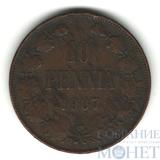 Монета для Финляндии: 10 пенни, 1907 г.