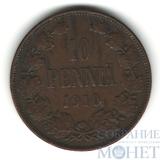 Монета для Финляндии: 10 пенни, 1910 г.