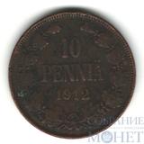 Монета для Финляндии: 10 пенни, 1912 г.