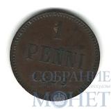 Монета для Финляндии: 1 пенни, 1899 г.