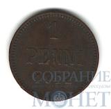 Монета для Финляндии: 1 пенни, 1912 г.