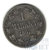 Монета для Финляндии: 1 марка, серебро, 1867 г.