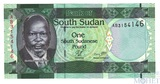 1 фунт, 2011 г., Судан Южный