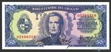 50 песо, 1967 г., Уругвай