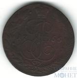 5 копеек, 1765 г., ЕМ