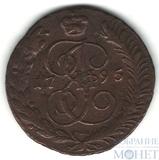 5 копеек, 1795 г., АМ