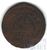 деньга, 1752 г.