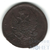 2 копейки, 1825 г., ЕМ ПГ