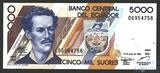 5000 сукре, 1999 г., Эквадор