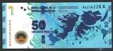 50 песо, 2015 г., Аргентина