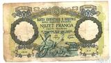 20 франга, 1939 г., Албания(Итальянская оккупация)