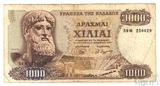 1000 драхм, 1970 г., Греция