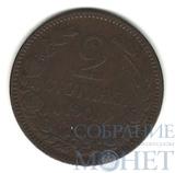 2 стотинки, 1901 г., Болгария
