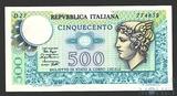 500 лир, 1974 г., Италия