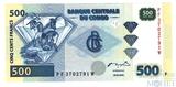500 франков, 2002 г., Конго