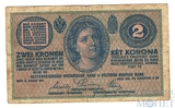 2 кроны, 1914 г., Венгрия