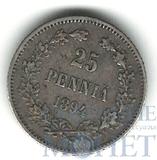Монета для Финляндии: 25 пенни, серебро, 1894 г.