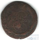 5 копеек, 1773 г., ЕМ