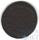 деньга, 1766 г., ЕМ
