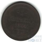5 копеек, 1864 г., ЕМ