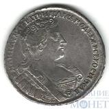 Полтина, серебро, 1733 г.