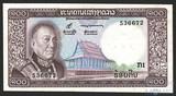 100 кип, 1974 г., Лаос