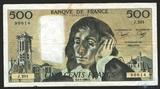 500 франков, 1984 г., Франция