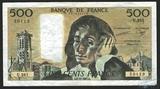 500 франков, 1987 г., Франция