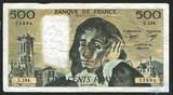 500 франков, 1983 г., Франция