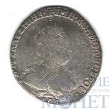 гривенник, серебро, 1794 г., СПБ