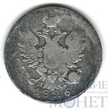 20 копеек, серебро, 1826 г., СПБ НГ