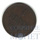 Монета для Финляндии: 1 пенни, 1891 г.