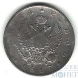 1 рубль, серебро, 1817 г., СПБ ПС