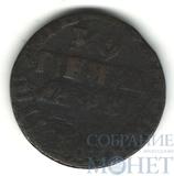 копейка, 1715 г., НД