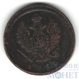 2 копейки, 1826 г., ЕМ ИК