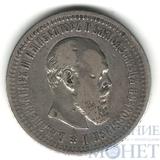 50 копеек, серебро, 1894 г., СПБ АГ